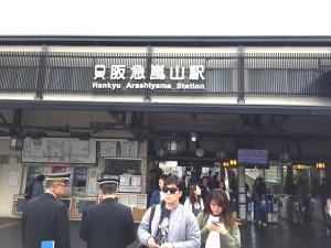 Arashimaya station