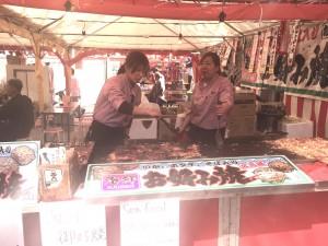 Japan street food 3