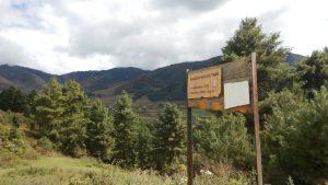 gangtey-trail