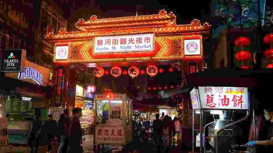 Roahe night market